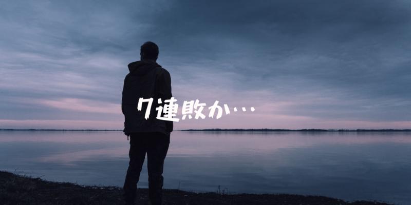 f:id:uesugi_rintaro:20190706060326p:plain