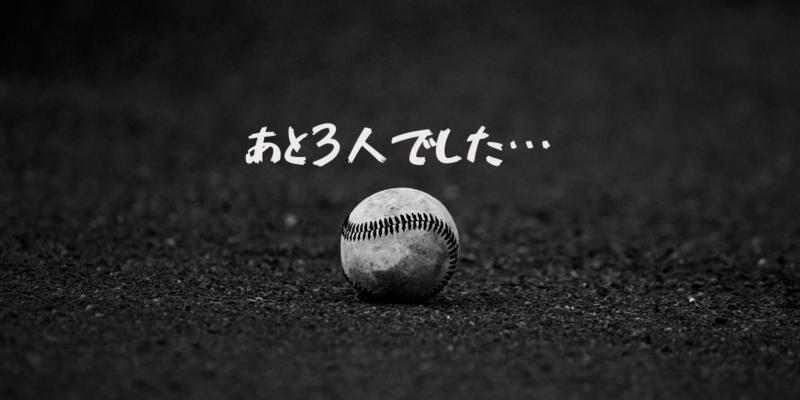 f:id:uesugi_rintaro:20190720104756p:plain