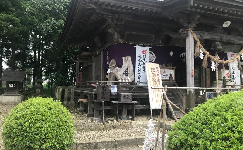 f:id:uesugi_rintaro:20190804090447j:plain