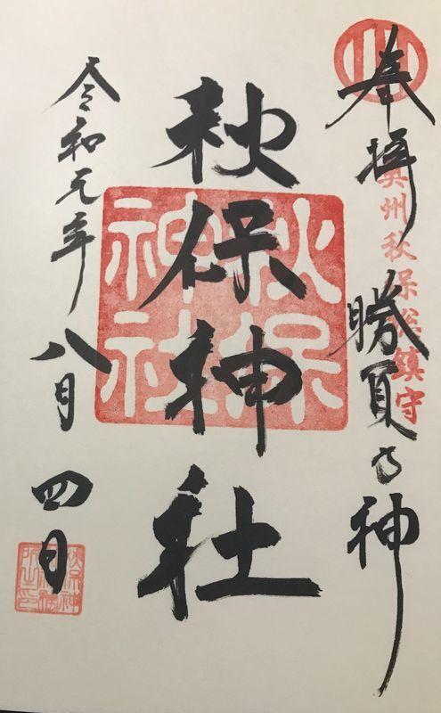 f:id:uesugi_rintaro:20190805204924j:plain