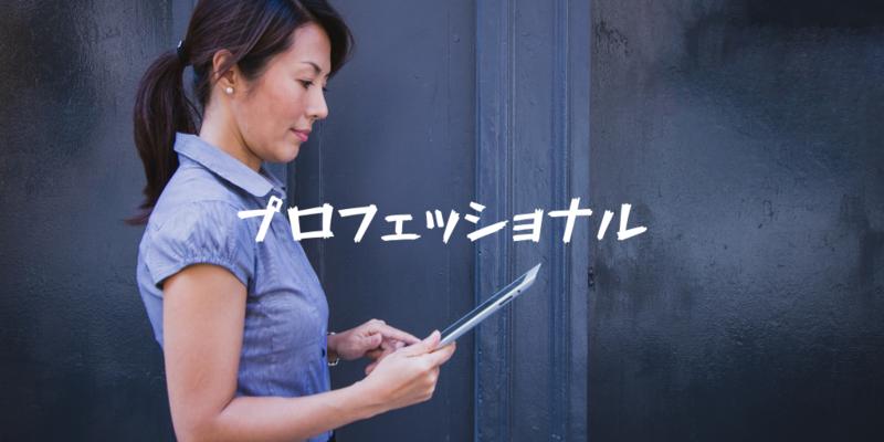 f:id:uesugi_rintaro:20190809214324p:plain