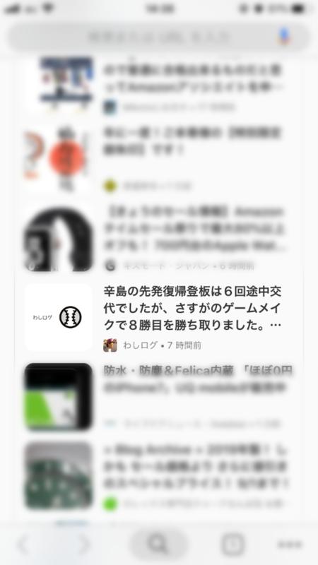 f:id:uesugi_rintaro:20190901145122p:plain