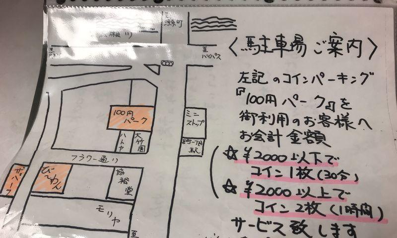 f:id:uesugi_rintaro:20190914174607j:plain