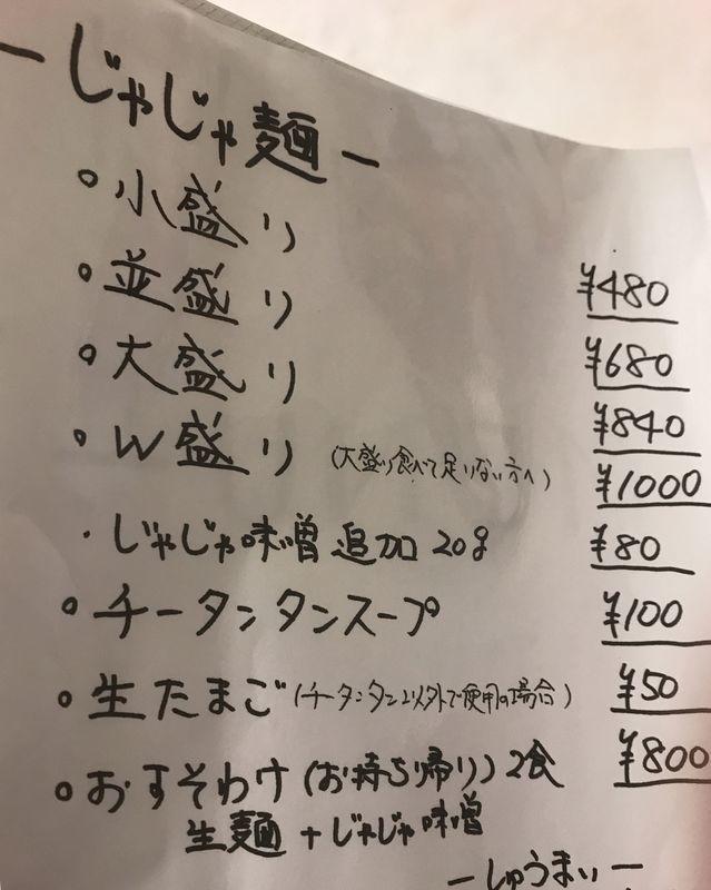 f:id:uesugi_rintaro:20190914174821j:plain