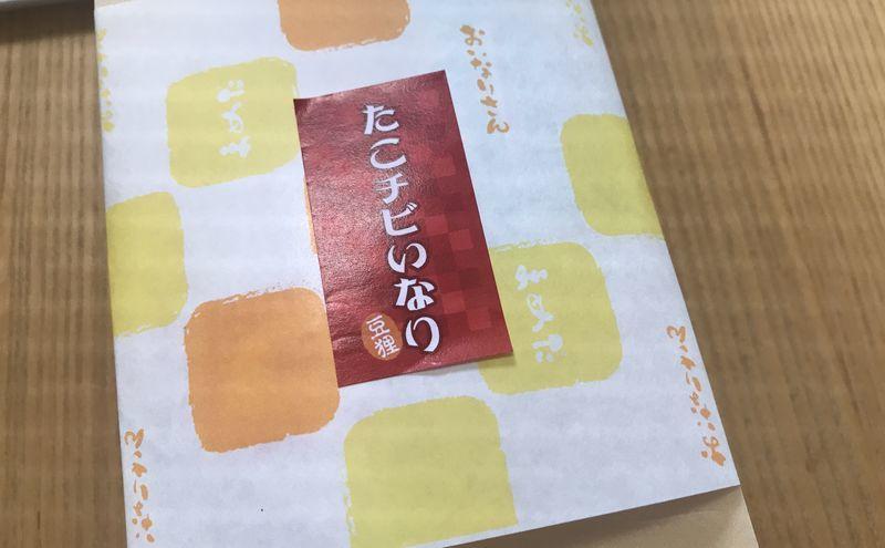 f:id:uesugi_rintaro:20190929112047j:plain