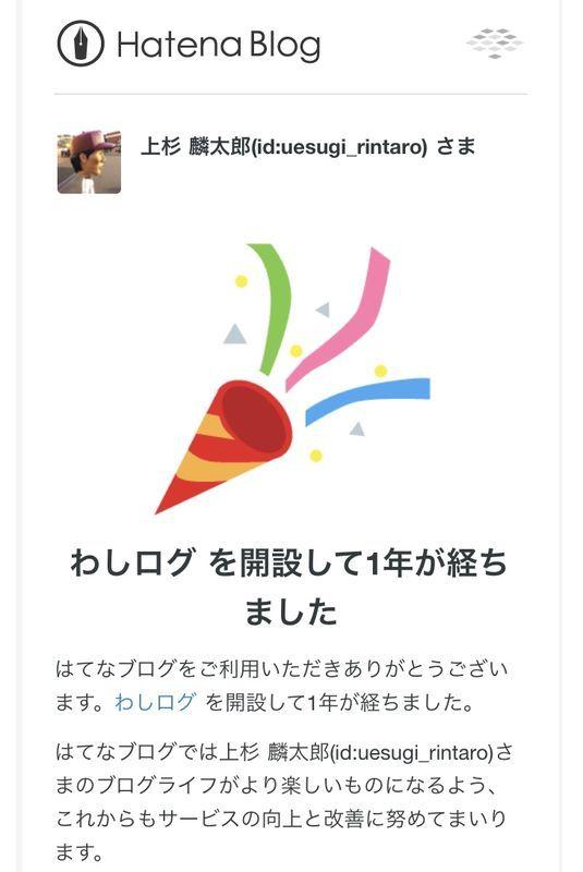 f:id:uesugi_rintaro:20191019193830j:plain