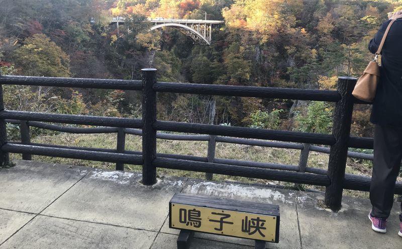 f:id:uesugi_rintaro:20191102154636j:plain