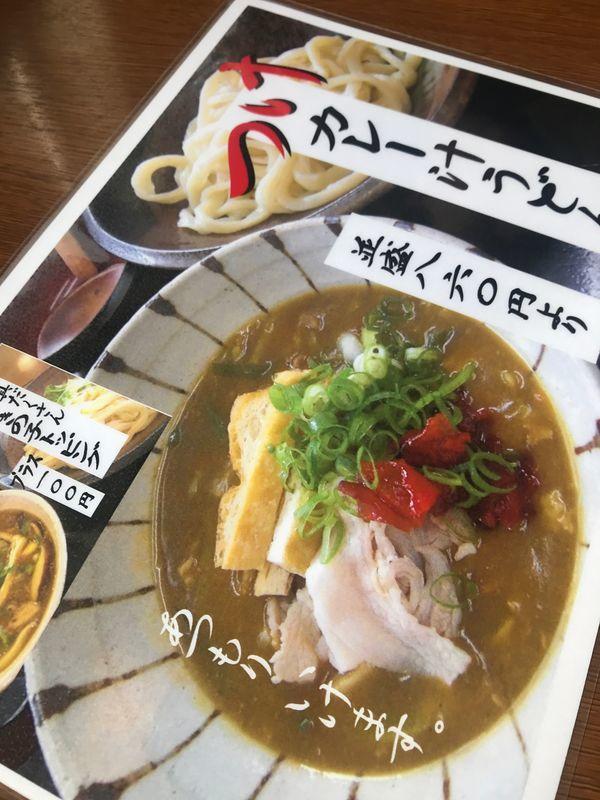 f:id:uesugi_rintaro:20200118123156j:plain