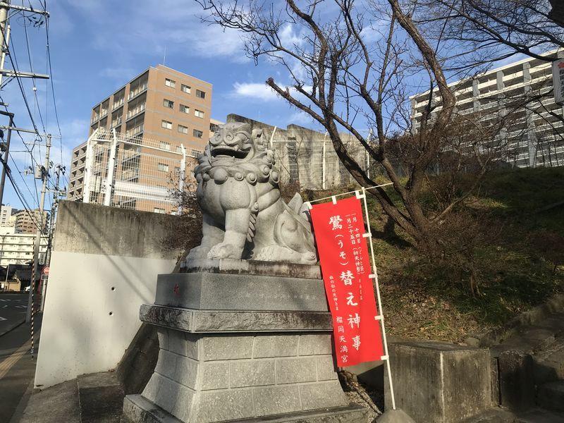 f:id:uesugi_rintaro:20200126090701j:plain
