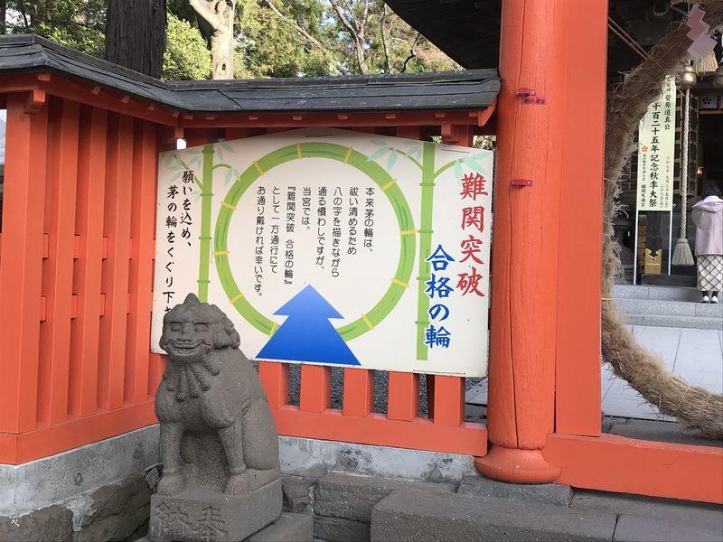 f:id:uesugi_rintaro:20200126091025j:plain