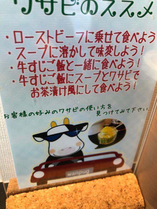 f:id:uesugi_rintaro:20200201110646j:plain