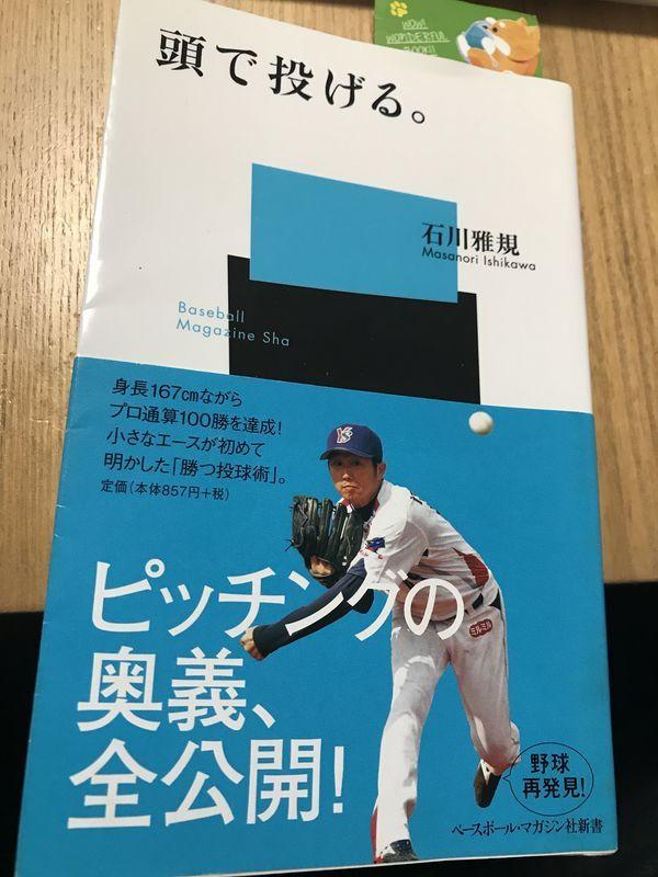 f:id:uesugi_rintaro:20200329172016j:plain