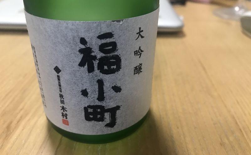 f:id:uesugi_rintaro:20200430202102j:plain