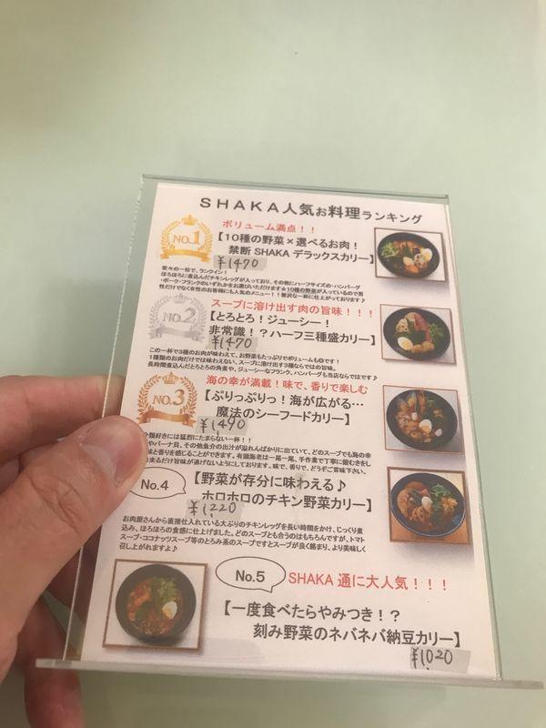 f:id:uesugi_rintaro:20200510114632j:plain