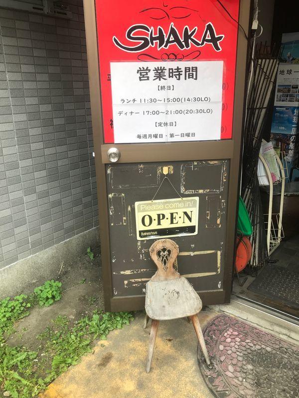 f:id:uesugi_rintaro:20200510121029j:plain