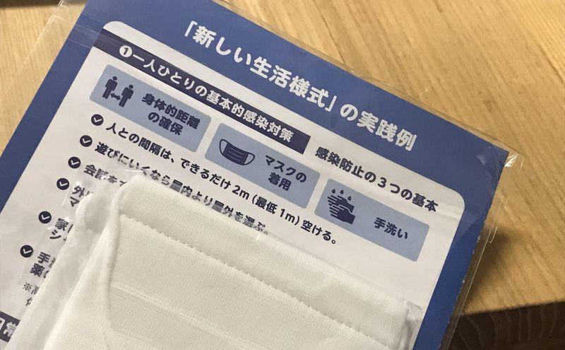 f:id:uesugi_rintaro:20200527202325j:plain