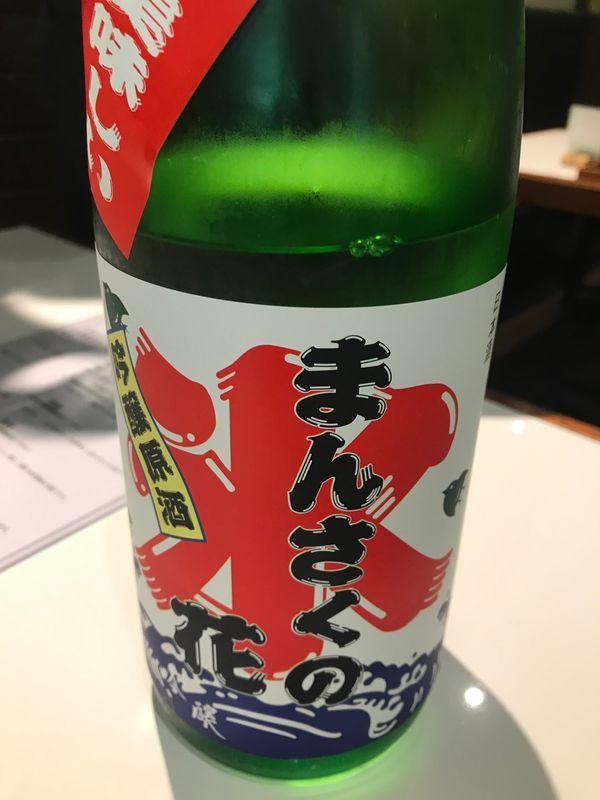 f:id:uesugi_rintaro:20200613173853j:plain