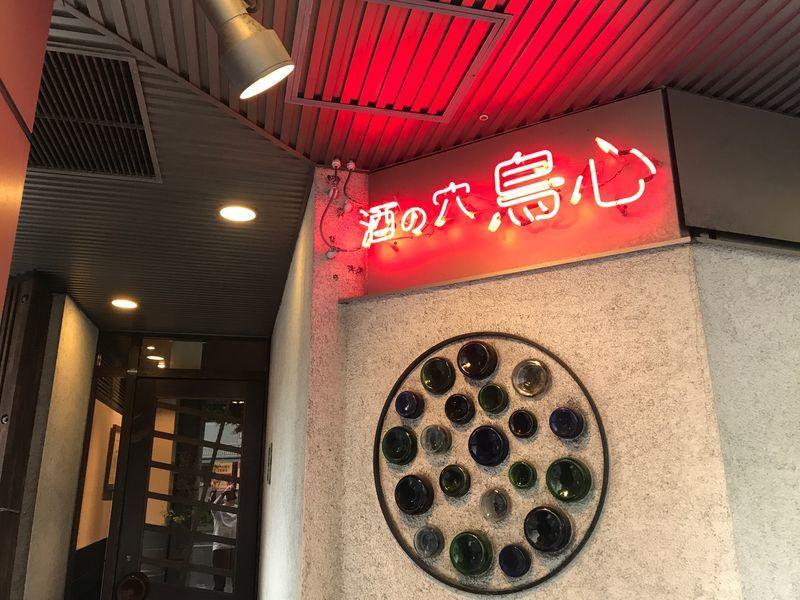 f:id:uesugi_rintaro:20200613181746j:plain