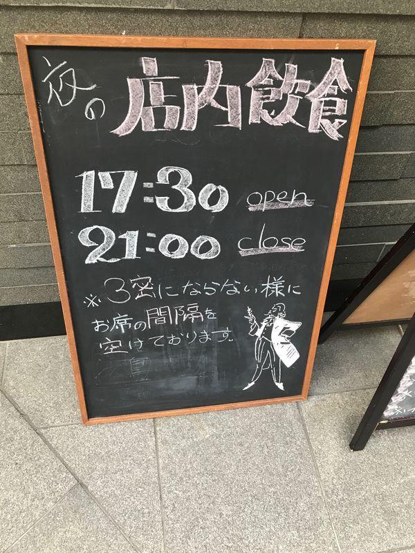 f:id:uesugi_rintaro:20200613181759j:plain