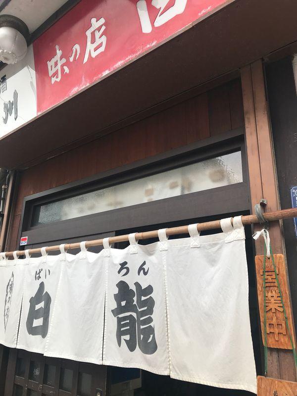 f:id:uesugi_rintaro:20200718113000j:plain