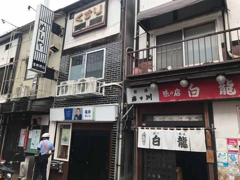 f:id:uesugi_rintaro:20200718113014j:plain