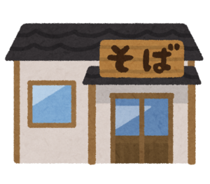 f:id:uesugi_rintaro:20200824074000p:plain