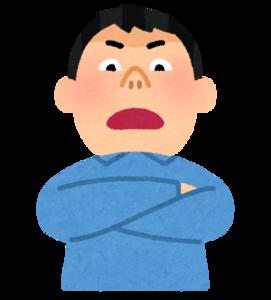 f:id:uesugi_rintaro:20200828214532p:plain