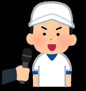 f:id:uesugi_rintaro:20200904223442p:plain