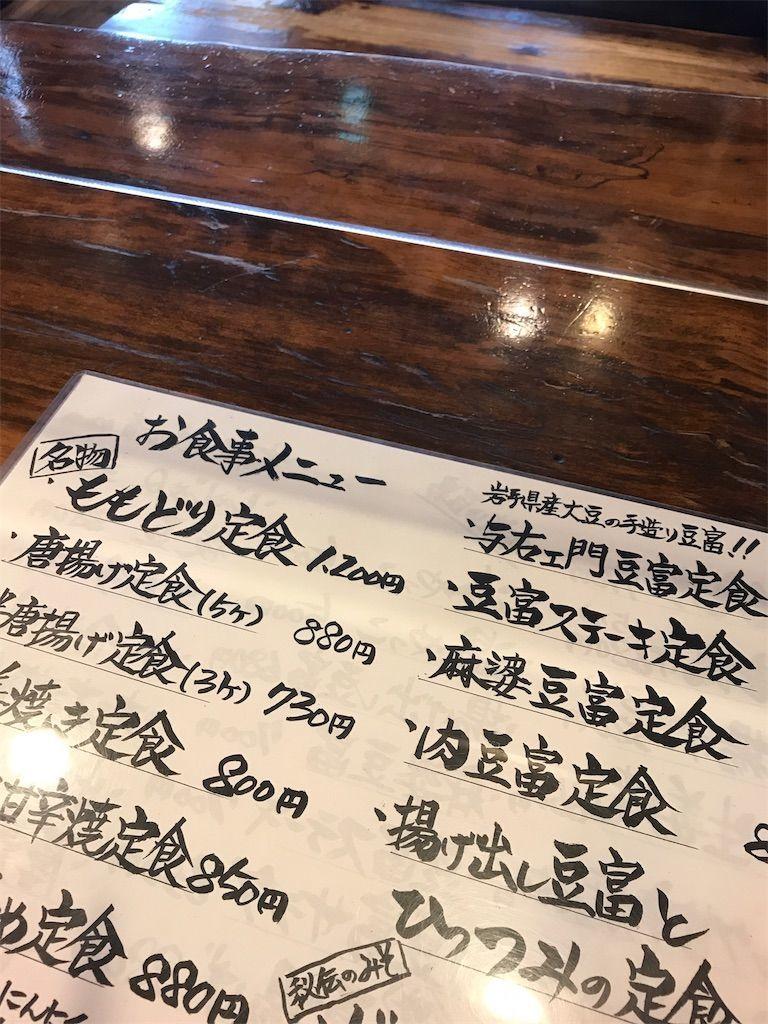 f:id:uesugi_rintaro:20200921065733j:plain