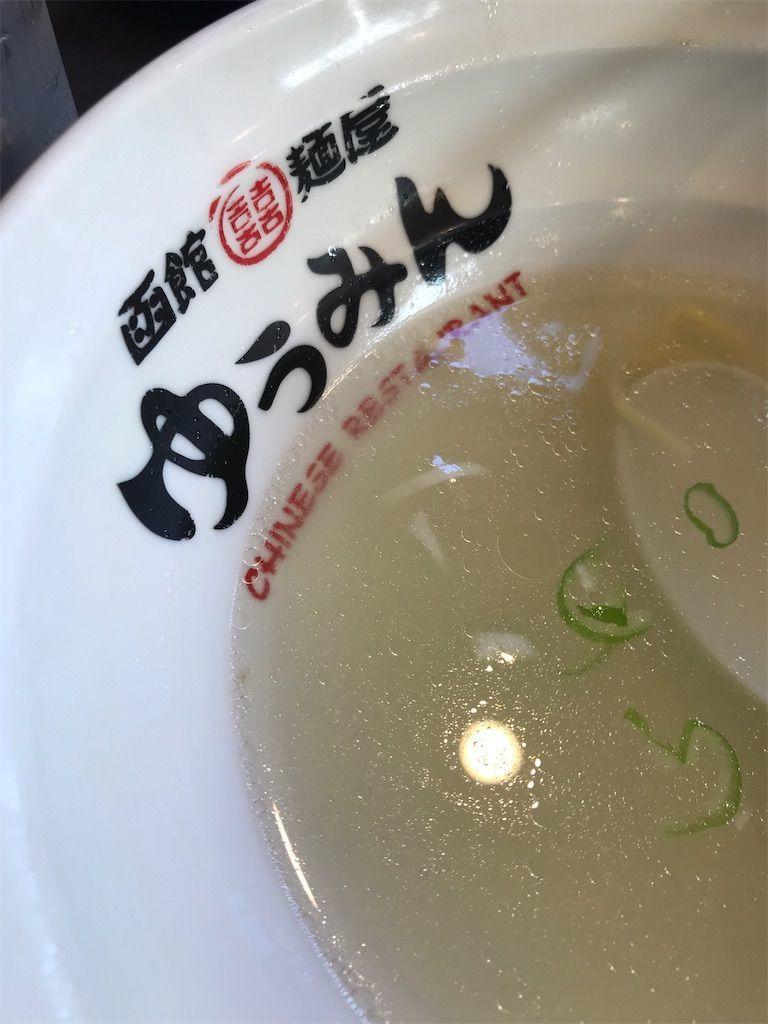 f:id:uesugi_rintaro:20200926140554j:plain