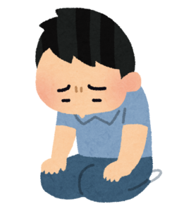 f:id:uesugi_rintaro:20201011211510p:plain