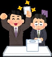 f:id:uesugi_rintaro:20201107052943p:plain