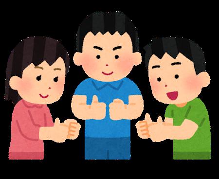f:id:uesugi_rintaro:20210117193618p:plain
