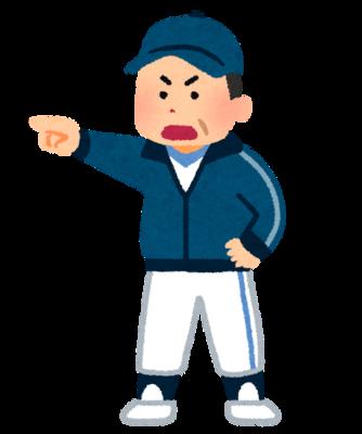 f:id:uesugi_rintaro:20210122071506p:plain