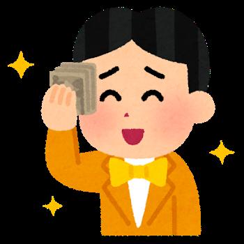 f:id:uesugi_rintaro:20210129222306p:plain