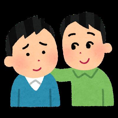 f:id:uesugi_rintaro:20210206101808p:plain