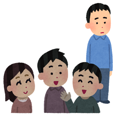 f:id:uesugi_rintaro:20210206135623p:plain