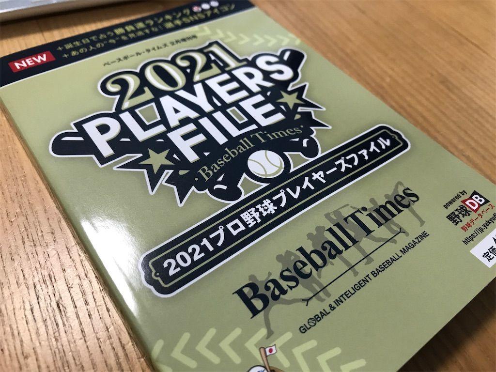 f:id:uesugi_rintaro:20210220112541j:plain