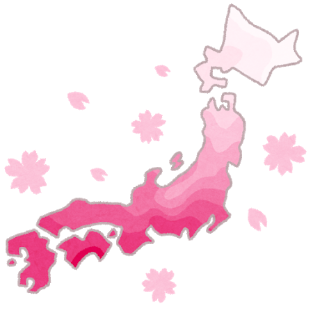 f:id:uesugi_rintaro:20210321184720p:plain