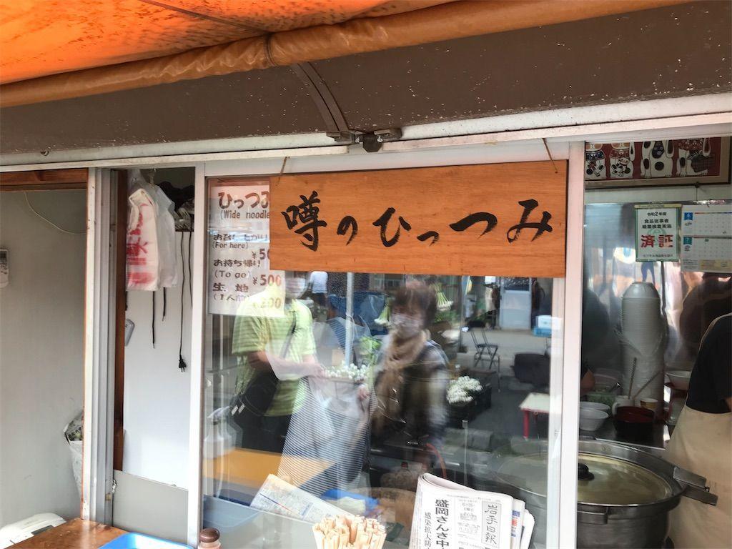 f:id:uesugi_rintaro:20210627112740j:plain