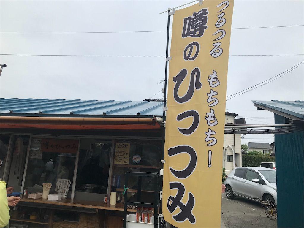 f:id:uesugi_rintaro:20210627112751j:plain