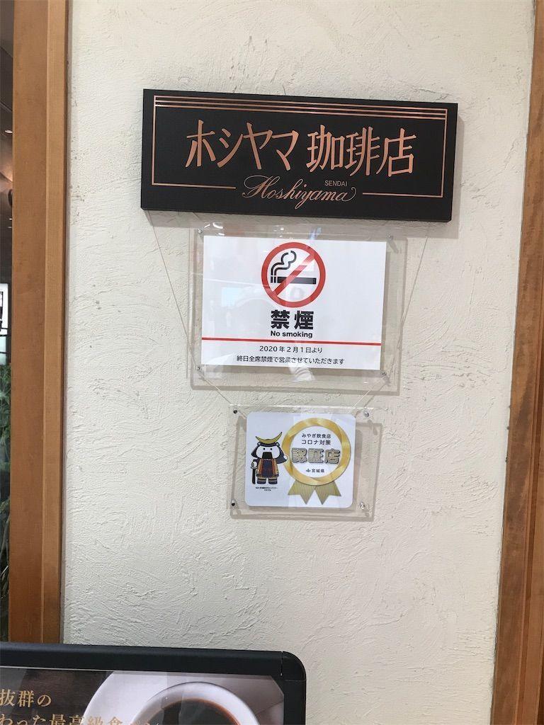 f:id:uesugi_rintaro:20210801085358j:plain