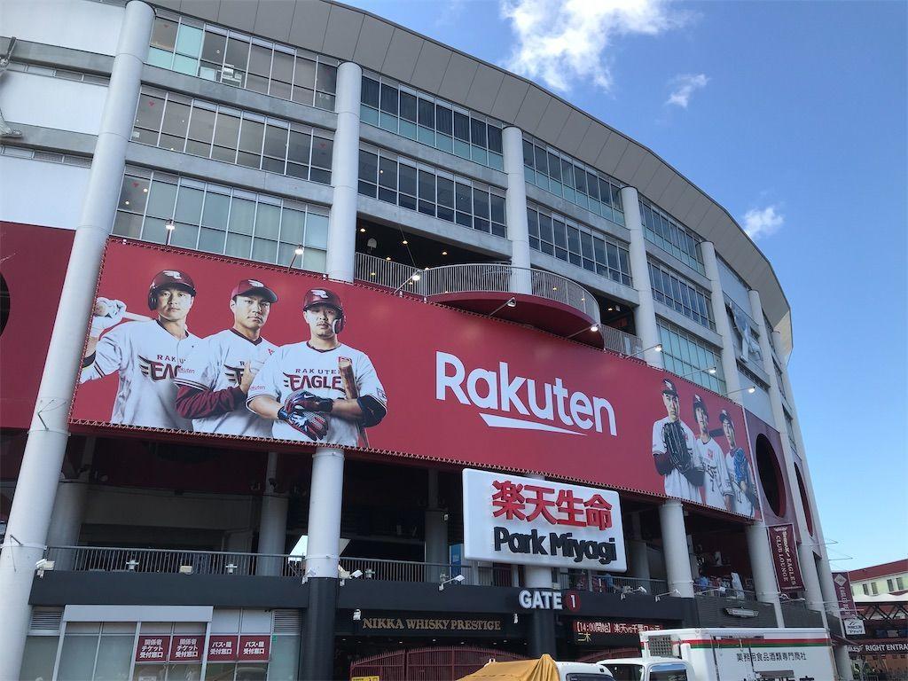 f:id:uesugi_rintaro:20211002195826j:plain