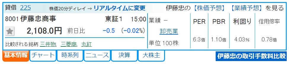 f:id:uesugijoh:20190903200402p:plain