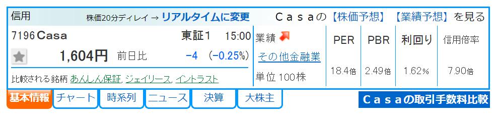 f:id:uesugijoh:20200126165832p:plain