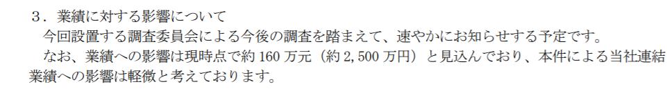 f:id:uesugijoh:20210604230302p:plain