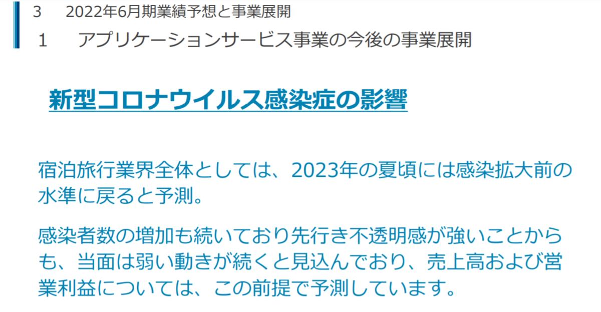 f:id:uesugijoh:20210822212238p:plain