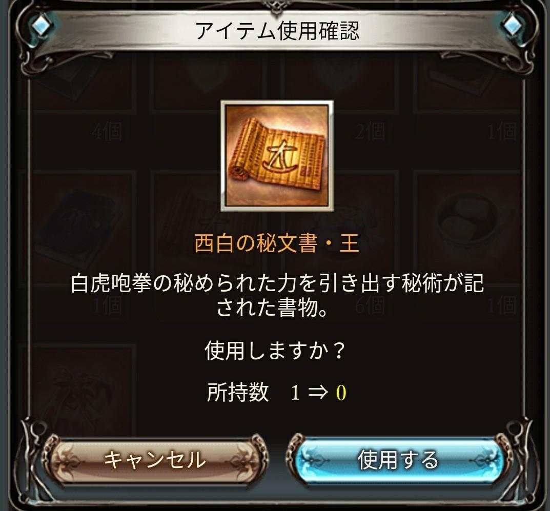 f:id:uesun:20170412195310j:plain