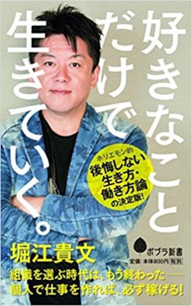 f:id:uetsumo:20170519105821j:image