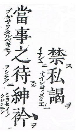 20111119110042